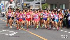 第18回九州瀬戸内高等学校女子駅伝競走大会