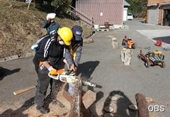 薪を使って環境保全に取り組んでみませんか
