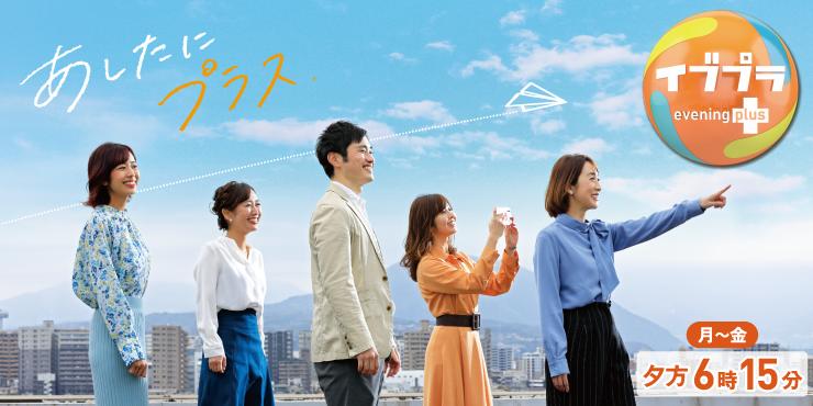 OBSニュース(大分放送)