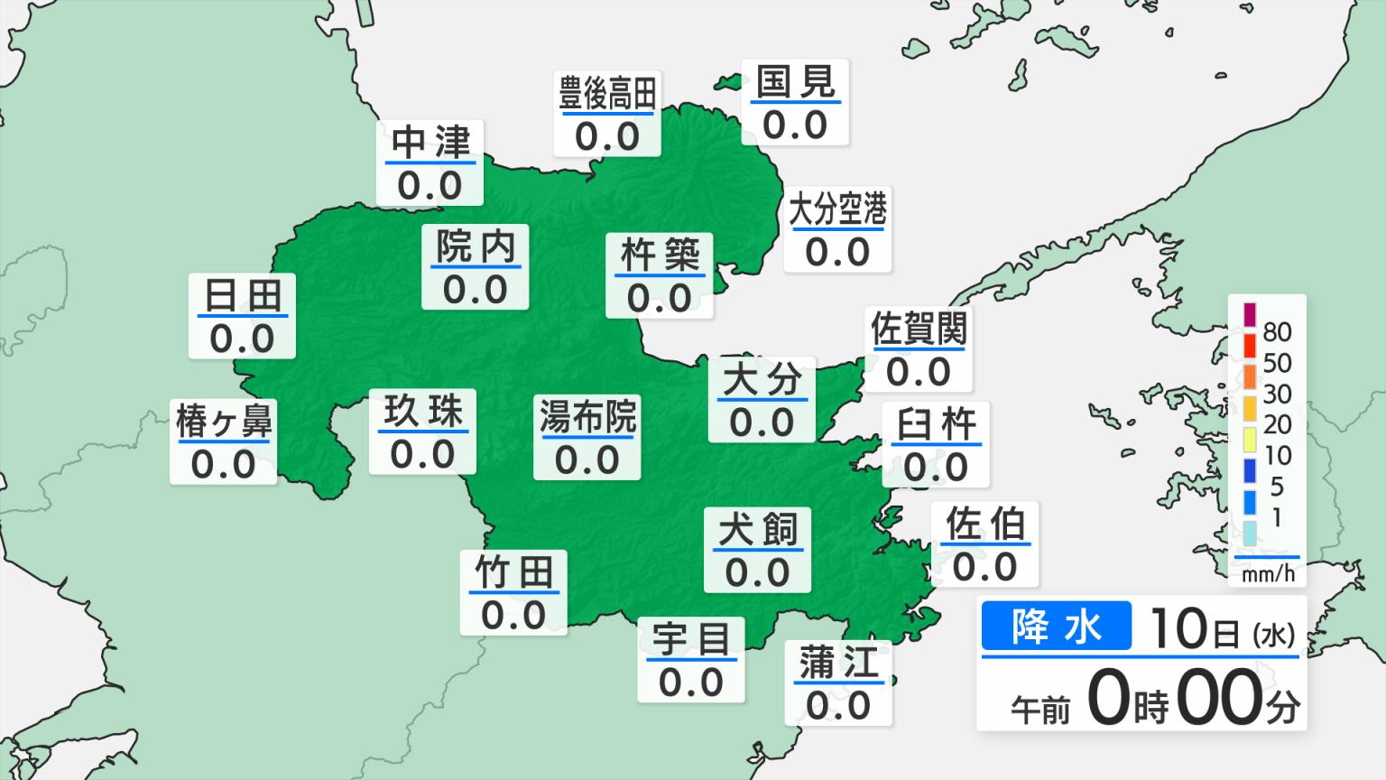 県内の天気 >> レーダー・アメダス >> アメダス降水(最新)
