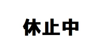 大分のあすのお天気※5:00頃,11:00頃,17:00頃の1日3回更新します。0:00~5:00の間は前日の予報です。