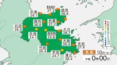 大分の明日の予想気温※5:00頃,11:00頃,17:00頃の1日3回更新します。0:00~5:00の間は前日の予報です。