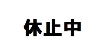大分のお天気 ※5:00頃,11:00頃,17:00頃の1日3回更新します。0:00~5:00の間は前日の予報です。